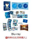 【楽天ブックス限定先着特典+条件あり特典】Free!-Eternal Summer- Blu-ray BOX【Blu-ray】(フェイスタオル+Free! B…
