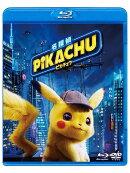 名探偵ピカチュウ 通常版 Blu-ray&DVD セット【Blu-ray】