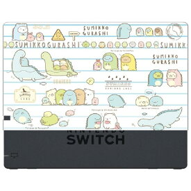 【任天堂ライセンス商品】SWITCH用キャラクタードックカバー for ニンテンドーSWITCH『すみっコぐらし(とかげとおかあさん)』
