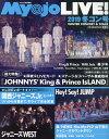 Myojo LIVE!(2019 冬コン号) 総力特集:『JOHNNY'S King & Prince I (Myojo特別編集)