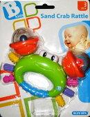 【バーゲン本】Sand Crab Rattle(カニさんのラトル)