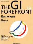 THE GI FOREFRONT(Vol.15 No.1(201)