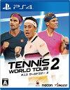 テニス ワールドツアー 2 PS4版