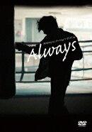プロダクションノート By ソ・ジソブ in 「Always」
