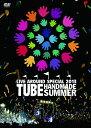 TUBE LIVE AROUND SPECIAL 2013 HANDMADE SUMMER 【通常盤】 [ TUBE ]
