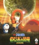 【特典】映画ドラえもん のび太の恐竜 2006【Blu-ray】(特製ステッカーシール)