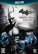 バットマン:アーカム・シティ アーマード・エディション