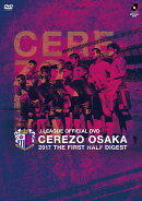 CEREZO OSAKA 2017 THE FIRST HALF DIGEST DVD