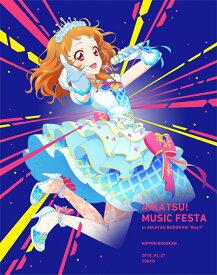アイカツ!ミュージックフェスタ in アイカツ武道館! Day1 LIVE Blu-ray【Blu-ray】 [ STAR☆ANIS、AIKATSU☆STARS! ]