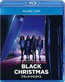 ブラック・クリスマス ブルーレイ+DVD【Blu-ray】