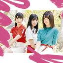 ドレミソラシド (初回仕様限定盤 Type-A CD+Blu-ray) [ 日向坂46 ]