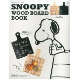 SNOOPY WOOD BOARD BOOK (MartBOOKS)