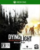 ダイイングライト XboxOne版