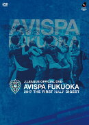AVISPA FUKUOKA 2017 THE FIRST HALF DIGEST DVD
