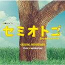 テレビ朝日系金曜ナイトドラマ セミオトコ オリジナル・サウンドトラック