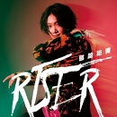 RISER 【Active Ver.】 (CD+DVD)
