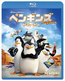 ペンギンズ FROM マダガスカル ザ・ムービー【Blu-ray】 [ (アニメーション) ]