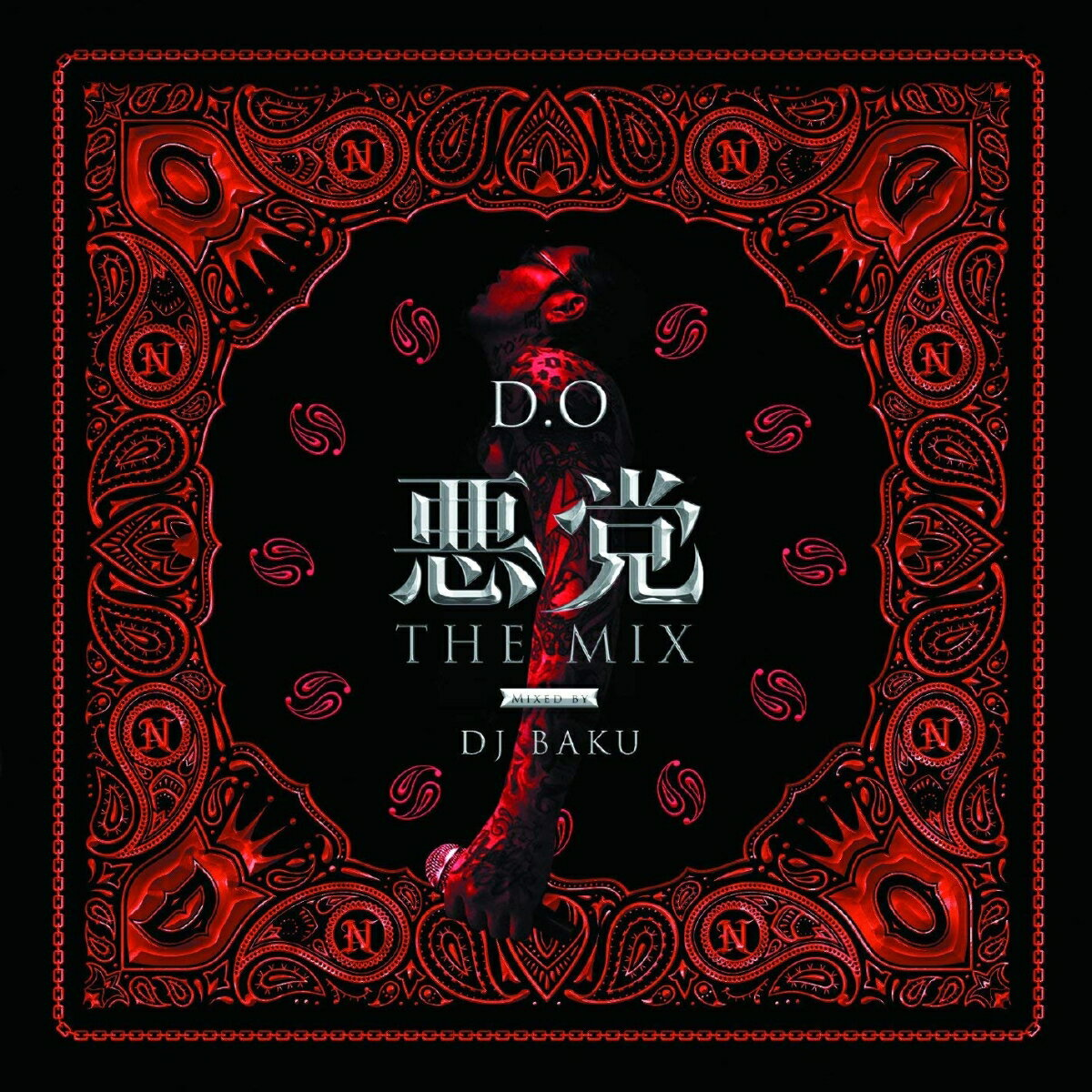 悪党 THE MIX - Mixed by DJ BAKU [ D.O ]