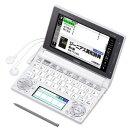 EX-word 電子辞書 ホワイト XD-D4850WE