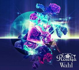 Wahl【Blu-ray付生産限定盤】 [ Roselia ]