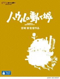 ハウルの動く城【Blu-ray】 [ 倍賞千恵子 ]
