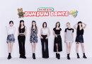 Dun Dun Dance Japanese ver. (初回限定盤B)