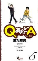 QあんどA(5)