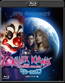 キラークラウン -HDリマスター版ー【Blu-ray】 [ グラント・クレイマー ]