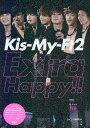 Kis-My-Ft2 Extra Happy!! [ ジャニーズ研究会 ]