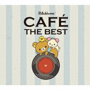 リラックマ・カフェ・ザ・ベスト [ (ワールド・ミュージック) ]