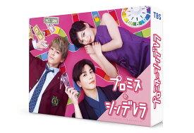 プロミス・シンデレラ Blu-ray BOX【Blu-ray】 [ 二階堂ふみ ]
