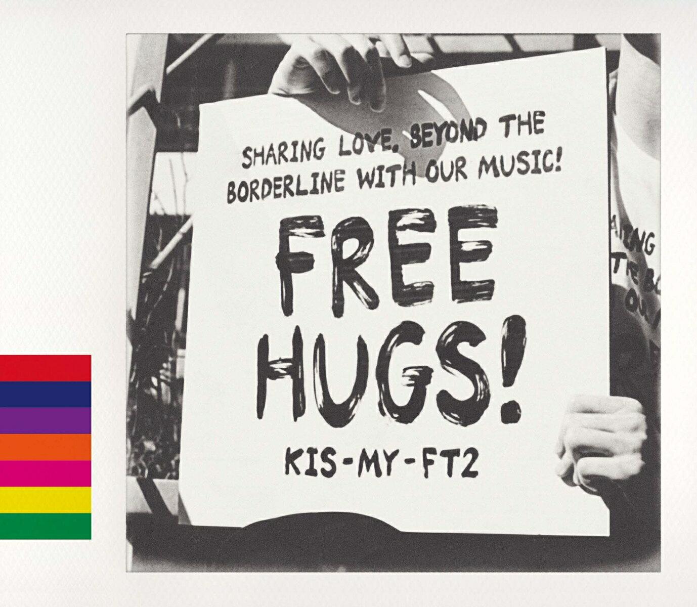 FREE HUGS! (初回盤B CD+DVD) [ Kis-My-Ft2 ]