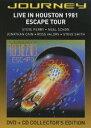 ライヴ・イン・ヒューストン〜1981年エスケイプ・ツアー [ ジャーニー ]