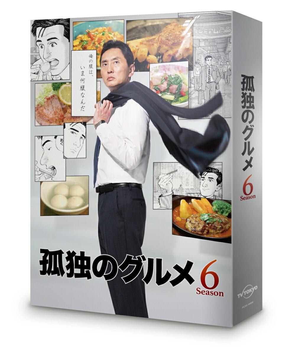 孤独のグルメ Season6 Blu-ray BOX【Blu-ray】 [ 松重豊 ]