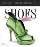 SHOES 2012 GALLERY CALENDAR(DAILY)