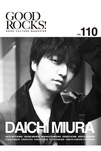 GOODROCKS!Vol.110