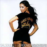 SALSOUL_BEST_GROOVES