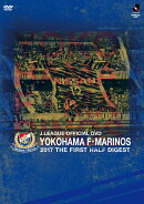 YOKOHAMA F・MARINOS 2017 THE FIRST HALF DIGEST DVD