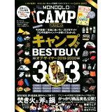 MONOQLO CAMP ベストヒット (晋遊舎ムック MONOQLO特別編集)