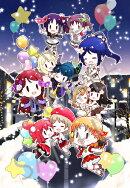 Saint Snow PRESENTS LOVELIVE! SUNSHINE!! HAKODATE UNIT CARNIVAL Blu-ray Memorial BOX(完全生産限定)【Blu-ray…