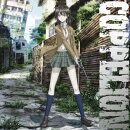COPPELION 1【Blu-ray】