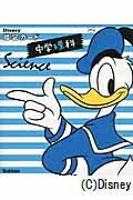 Disney暗記カード(3)