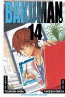 BAKUMAN #14(P)