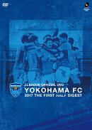 YOKOHAMA FC 2017 THE FIRST HALF DIGEST DVD