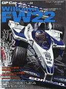 GP CAR STORY Vol.34 Williams FW22