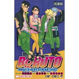 "BORUTO-NARUTO NEXT GENERATIONS-(巻ノ十一) ""新生第七班"" (ジャンプコミックス)"