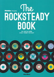 The ROCK STEADY BOOK