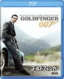 ゴールドフィンガー【Blu-ray】