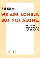 WE ARE LONELY,BUT NOT ALONE.
