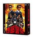 西部警察 40th Anniversary Vol.1 [ 渡哲也 ]